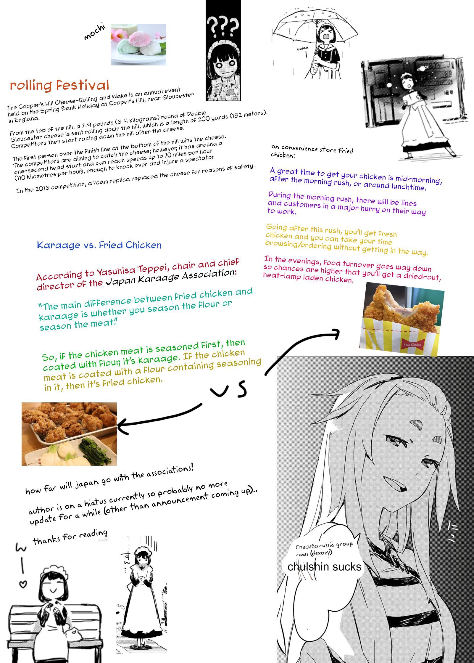 Maid-San Wa Taberu Dake Vol.2 Chapter 20 page 17 - Mangakakalots.com