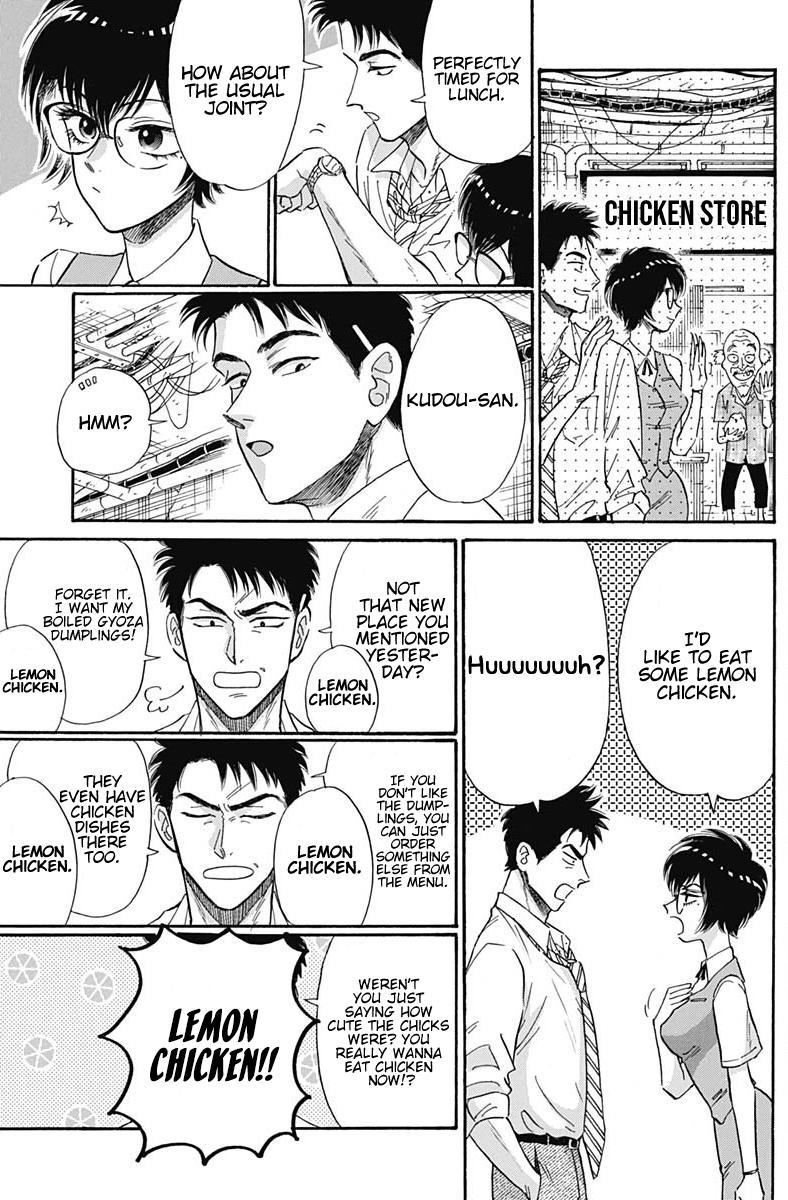 Kowloon Generic Romance Vol.2 Chapter 12 page 6 - Mangakakalots.com