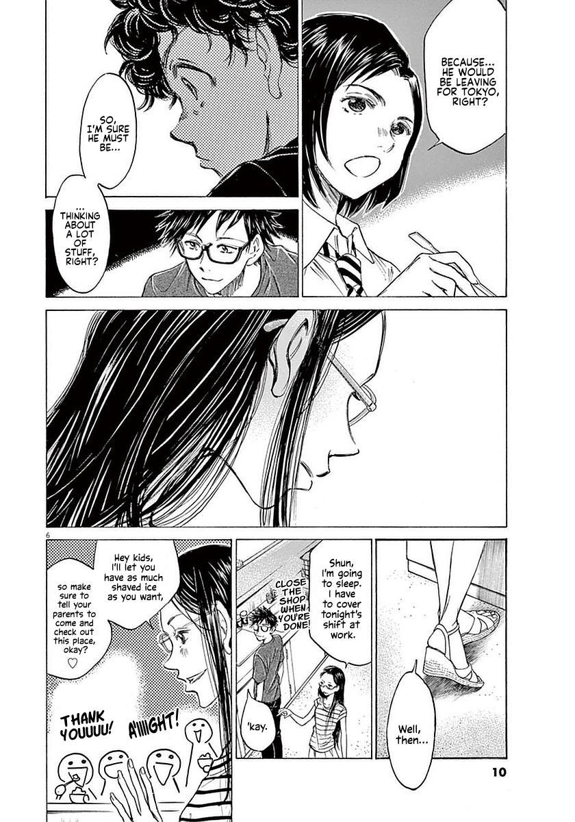 Ao Ashi Vol.3 Chapter 19: Results page 11 - Mangakakalots.com