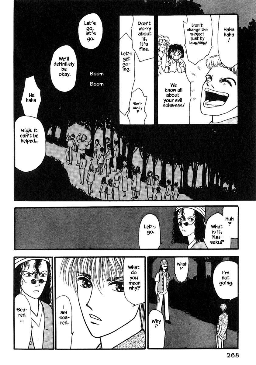 Shi To Kanojo To Boku Chapter 14.2 page 13 - Mangakakalots.com