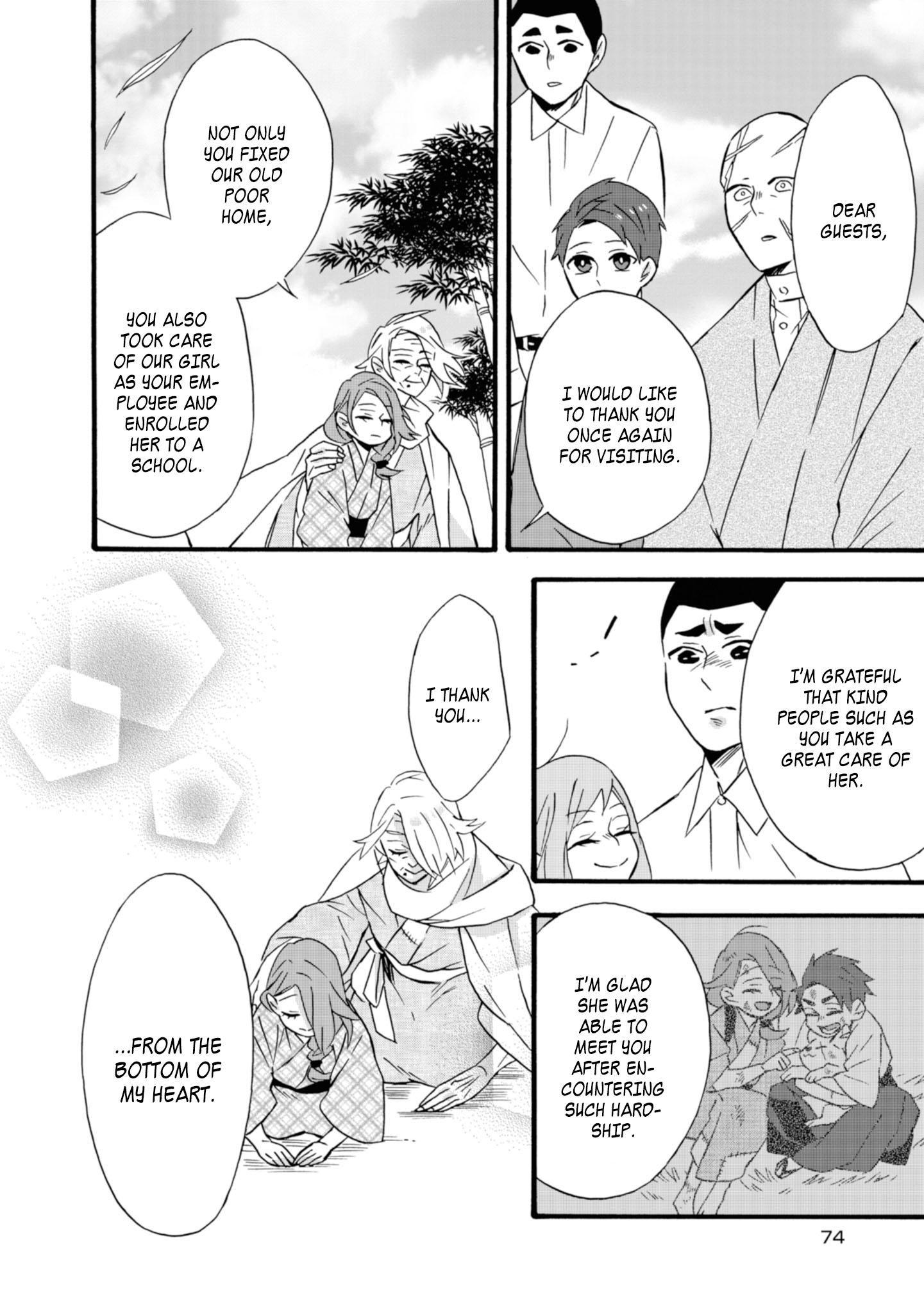 Will You Marry Me Again If You Are Reborn? Vol.3 Chapter 14: Life Is... page 23 - Mangakakalots.com