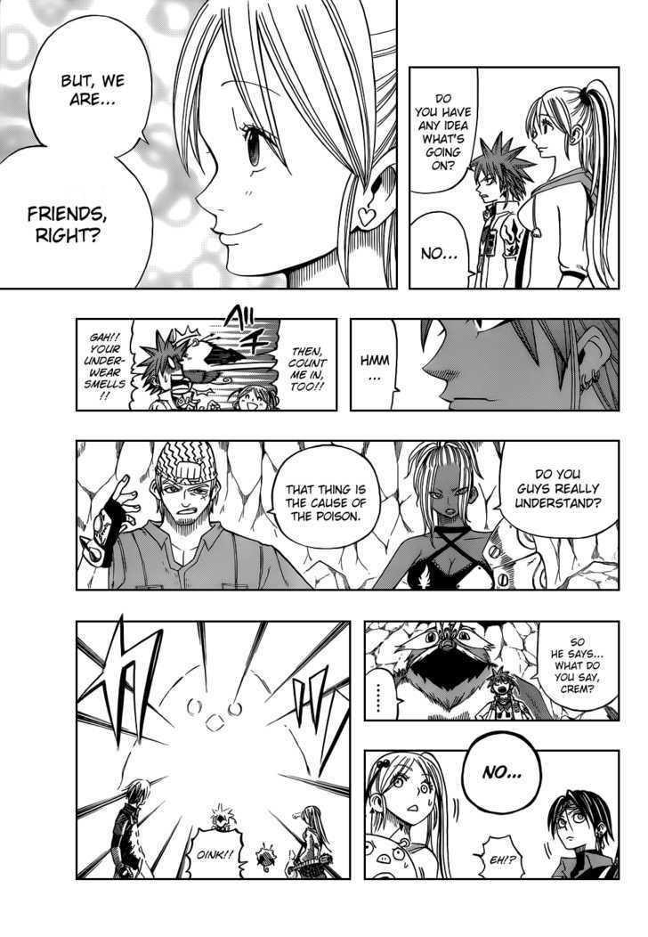 Buster Keel! Vol.2 Chapter 15 : My Funny Crem (Part 2) page 7 - Mangakakalots.com