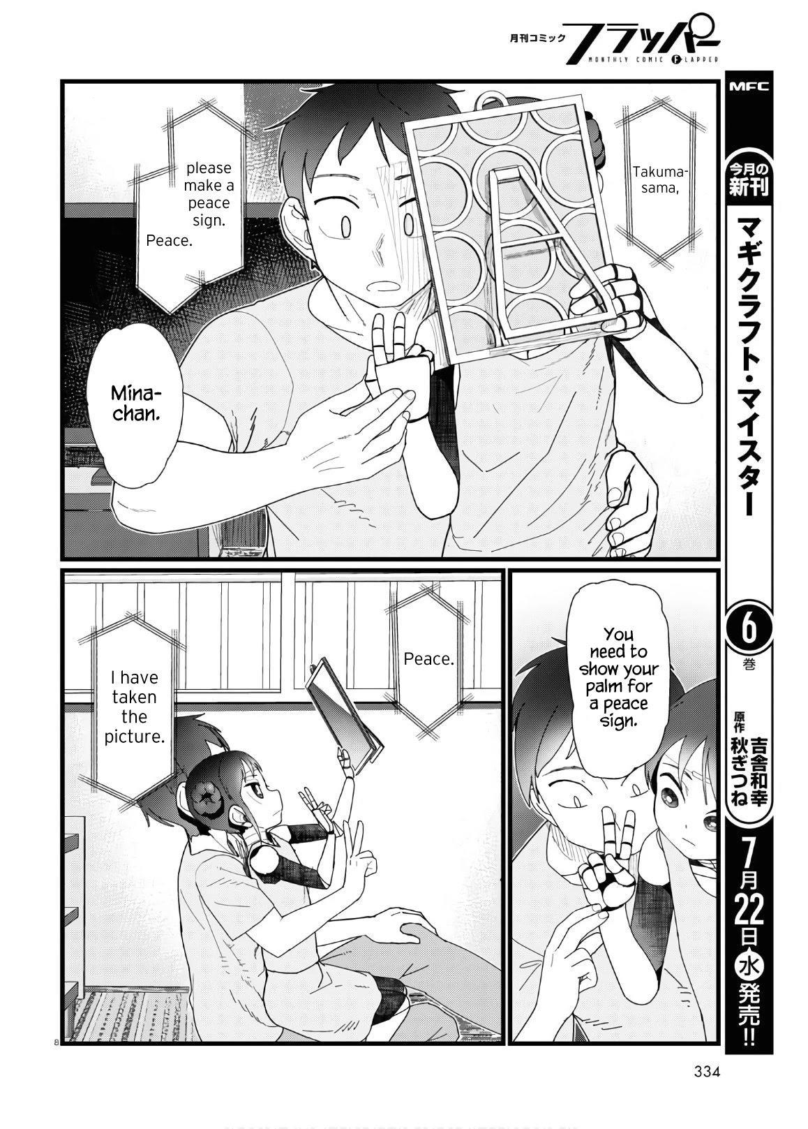 Boku No Tsuma Wa Kanjou Ga Nai Chapter 12 page 8 - Mangakakalots.com
