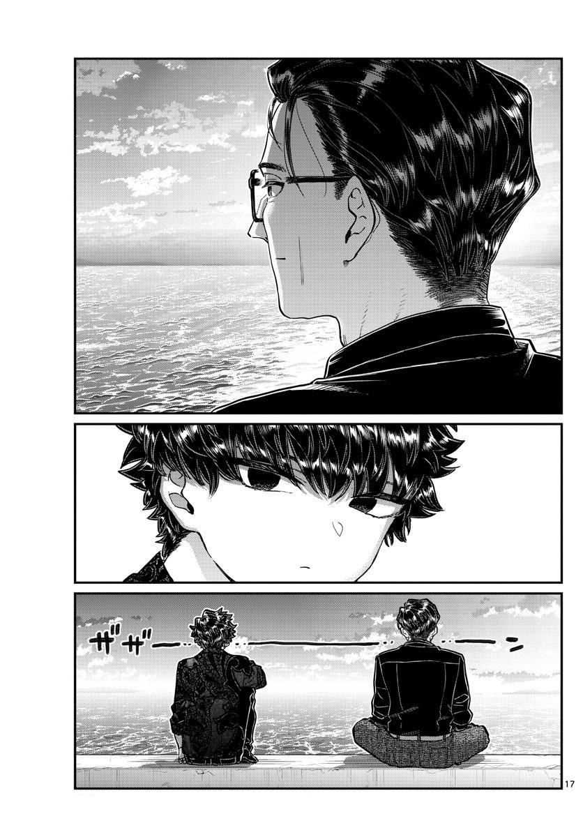 Komi-San Wa Komyushou Desu Chapter 215: A Day Of A Father And Son page 17 - Mangakakalot