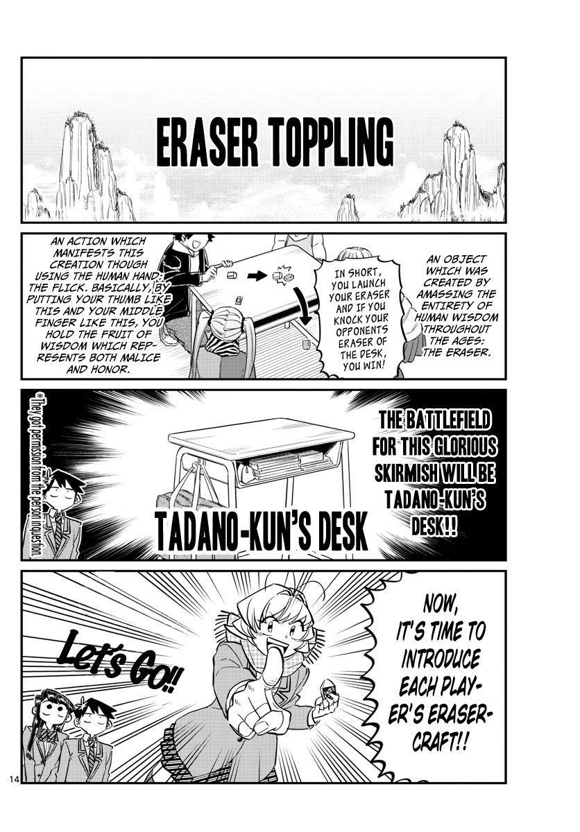 Komi-San Wa Komyushou Desu Vol.9 Chapter 115: Eraser & Go page 3 - Mangakakalot