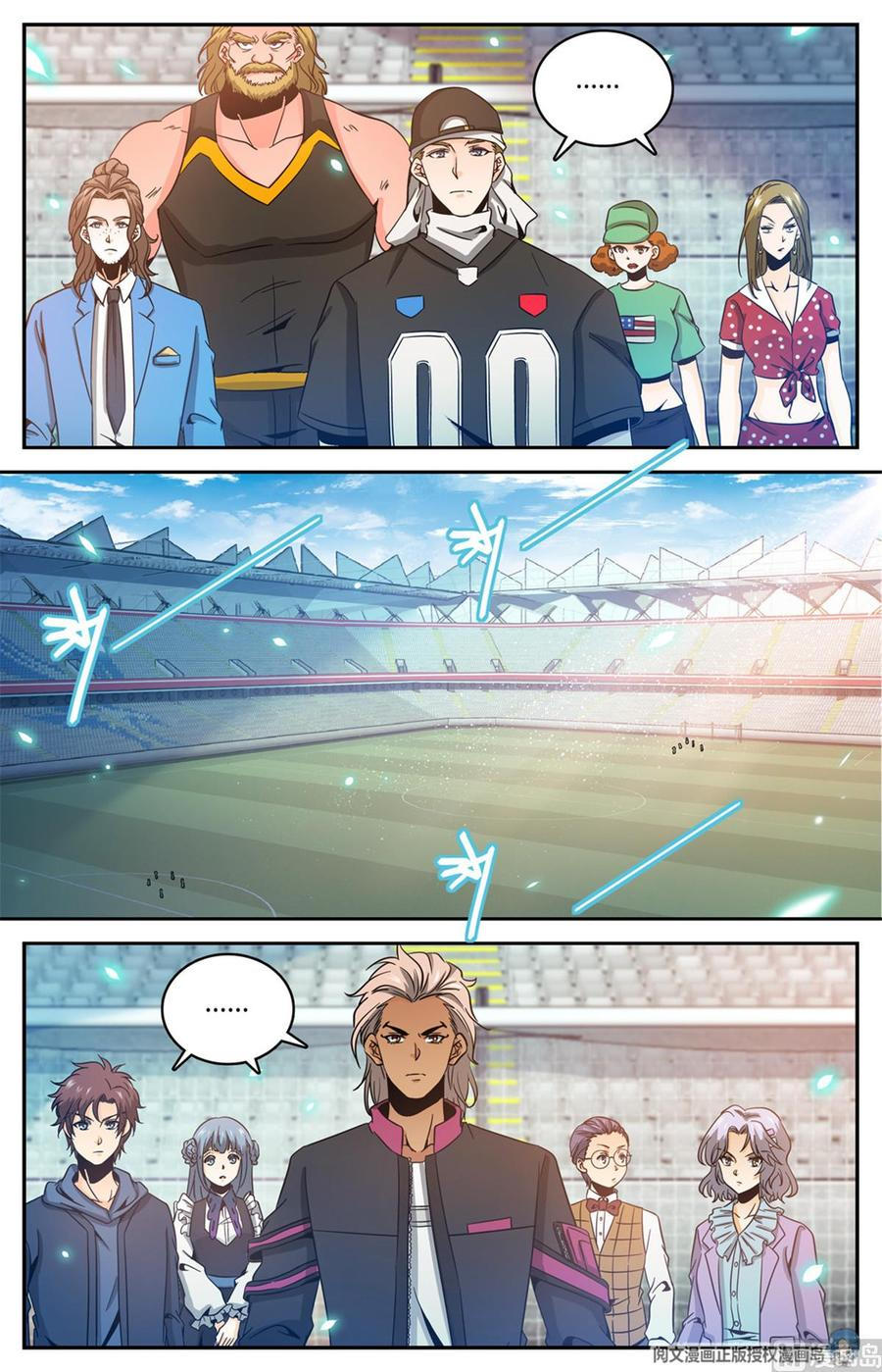 Versatile Mage Chapter 633 page 12 - Mangakakalots.com