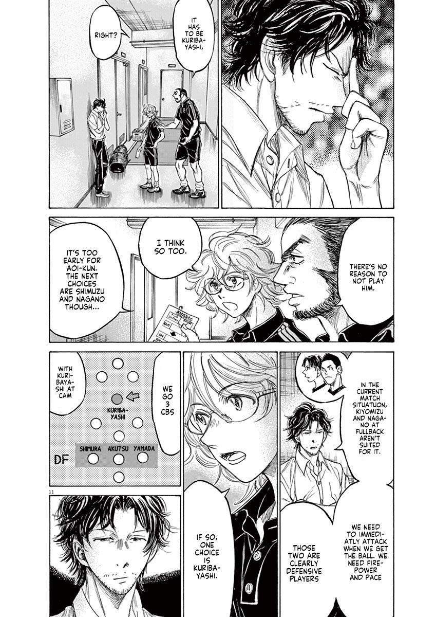 Ao Ashi Vol.13 Chapter 128: Substitution page 13 - Mangakakalots.com