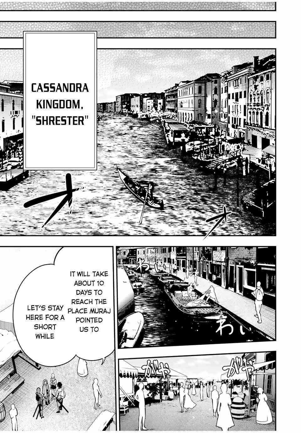 Dorei Tensei: Sono Dorei, Saikyou No Moto Ouji Ni Tsuki Chapter 32 page 12 - Mangakakalots.com