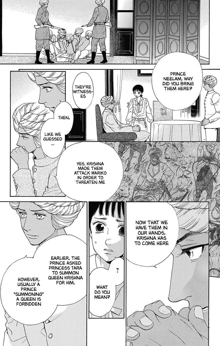 Madame Petit Chapter 46 page 5 - Mangakakalots.com