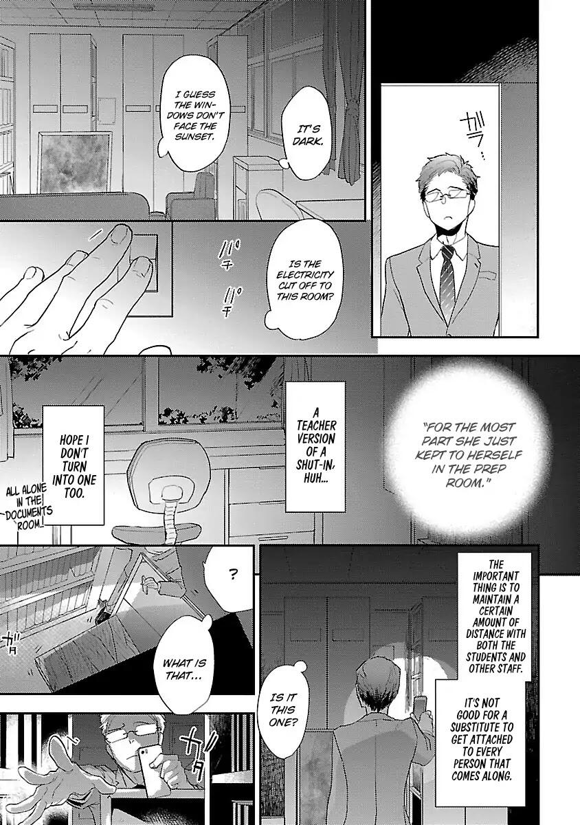 Teacher! Let's Have A Scary Story Chapter 1 page 14 - Mangakakalots.com