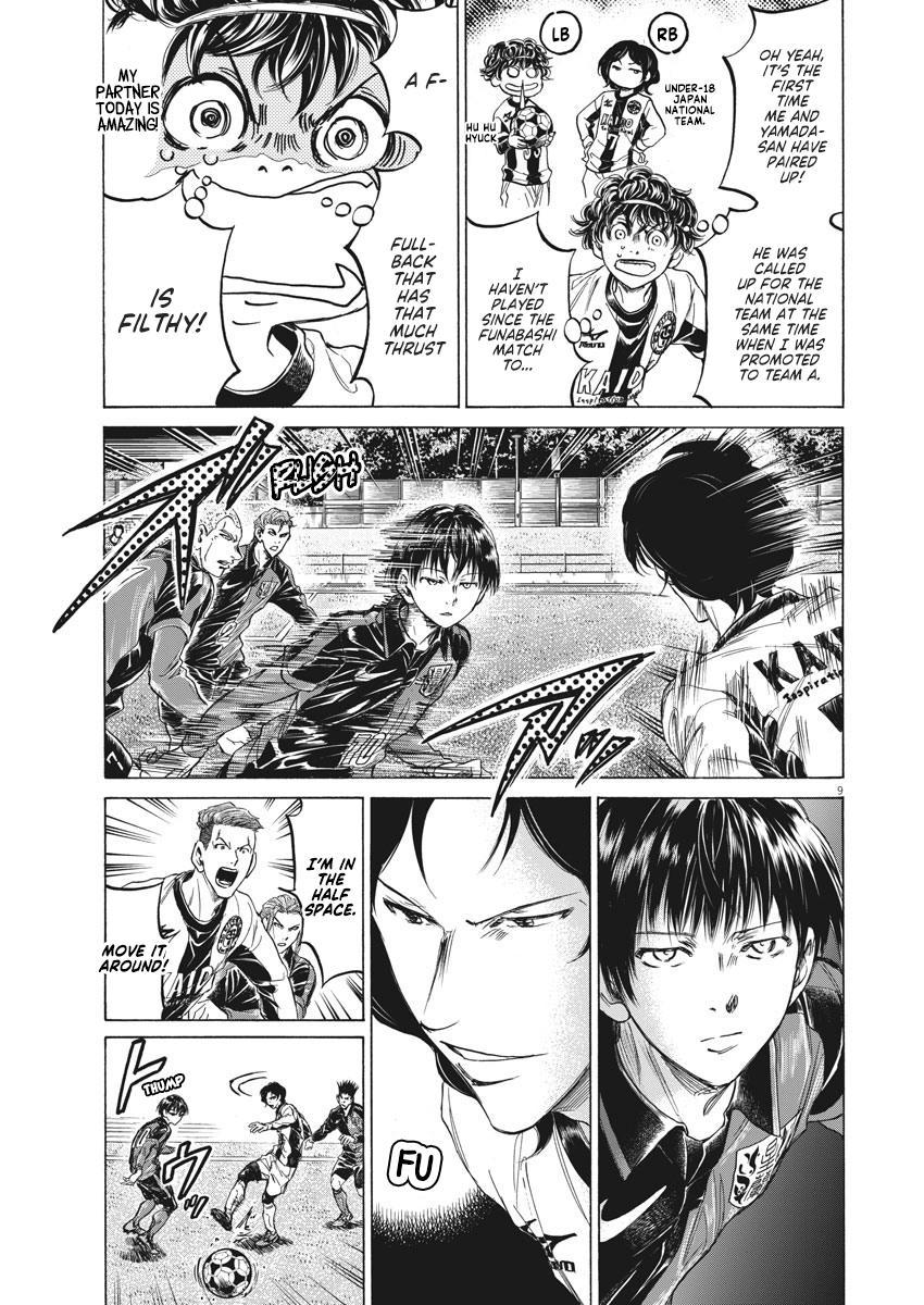 Ao Ashi Vol.23 Chapter 234: Memory Of That Day page 9 - Mangakakalots.com