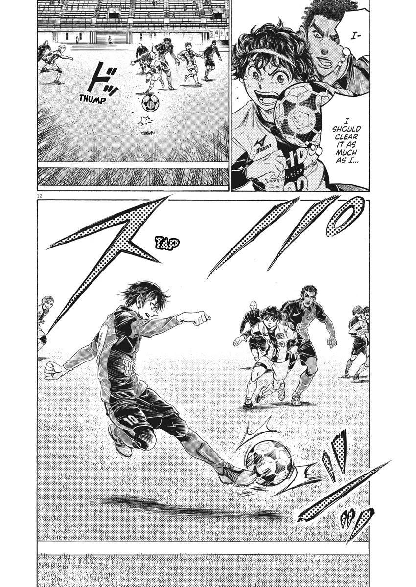 Ao Ashi Chapter 245: The Man Who Controls The Chaos page 13 - Mangakakalots.com