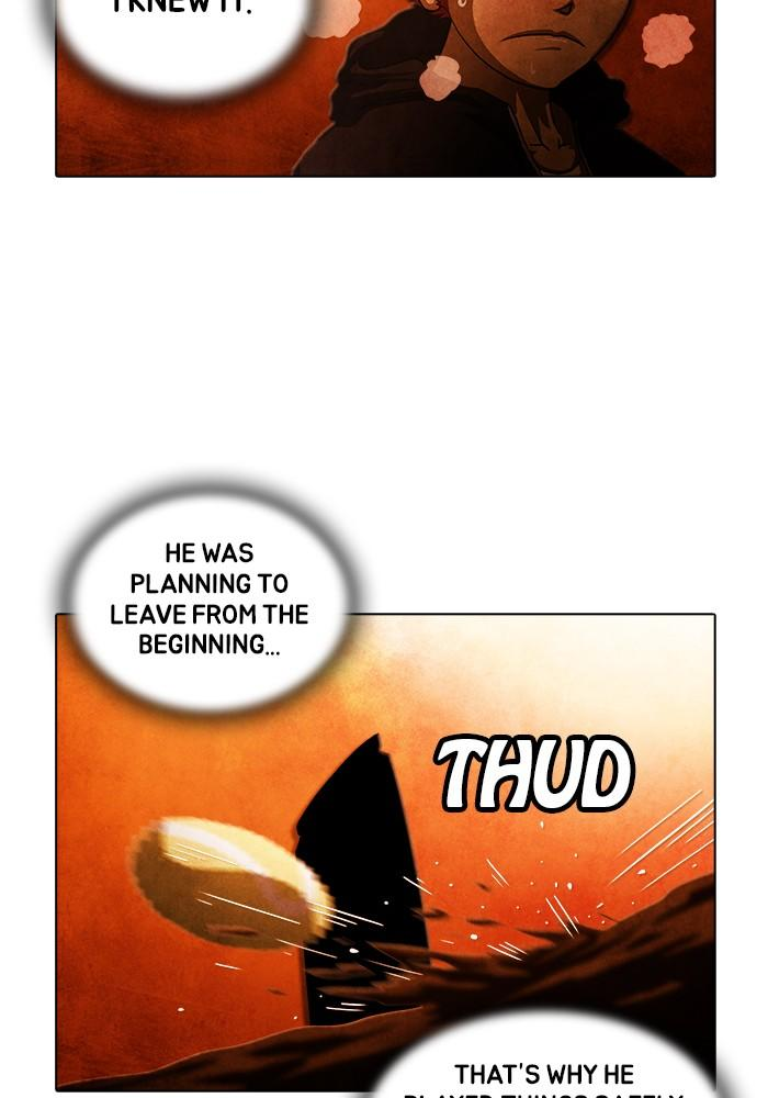 Guardians Of The Video Game Chapter 228: Ep. 227 - The Realm Of Fables (Part 3) page 48 - Mangakakalots.com