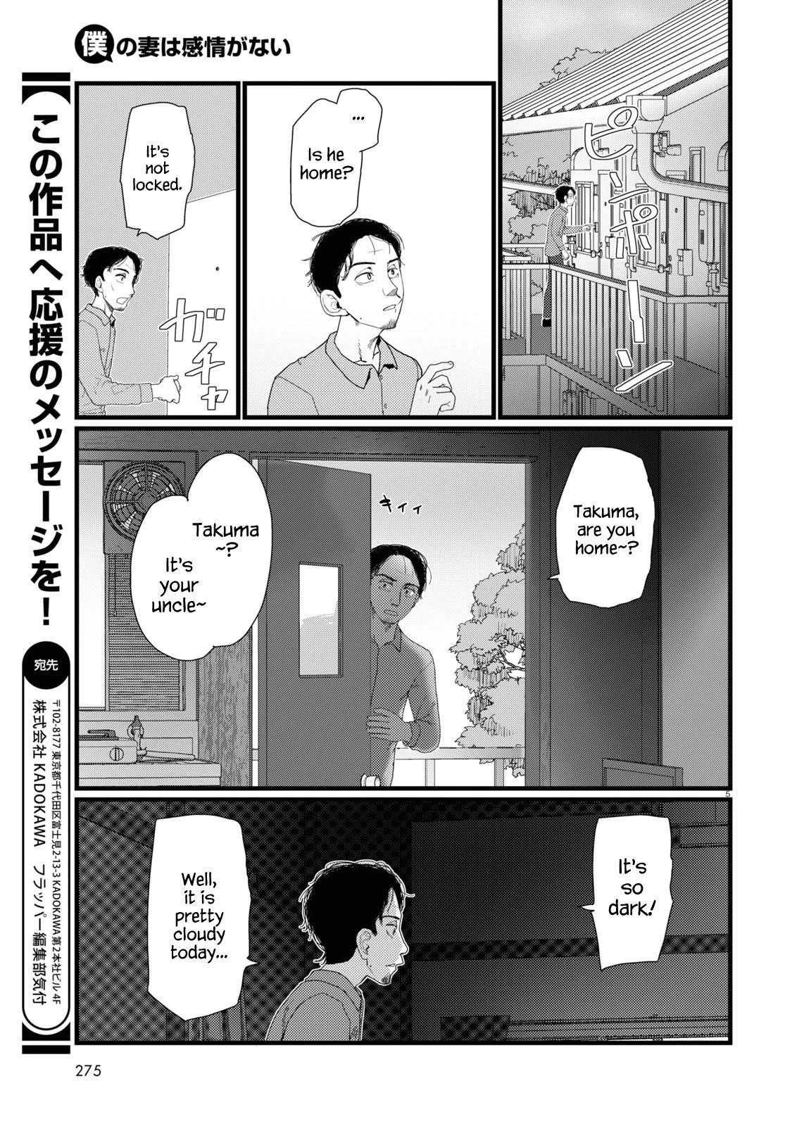 Boku No Tsuma Wa Kanjou Ga Nai Chapter 22 page 5 - Mangakakalots.com