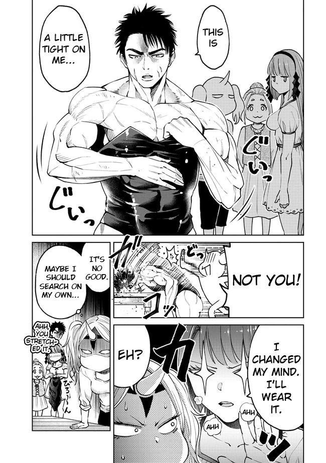 """The Only """"r"""" In The World Vol.3 Chapter 17.2: Obsessed With Money (Part Two) page 5 - Mangakakalots.com"""