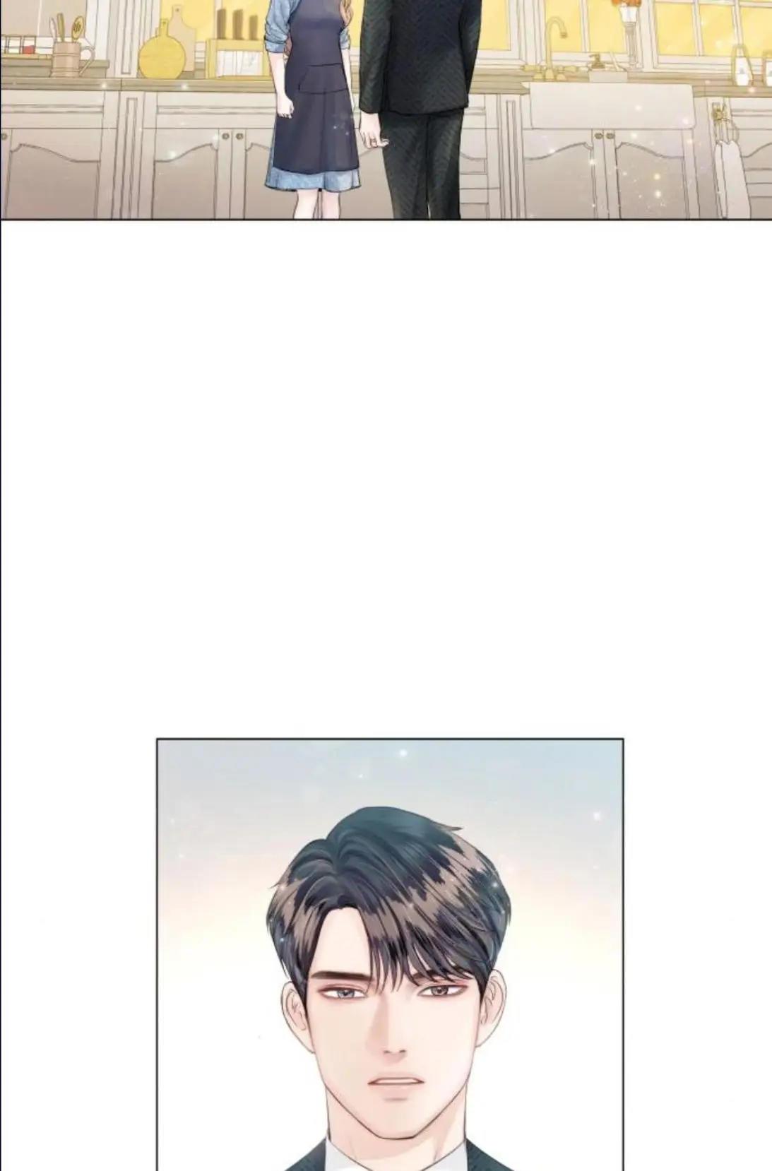 Surely A Happy Ending Chapter 23 page 8 - Mangakakalots.com