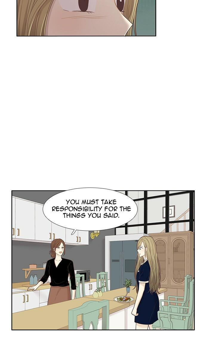 Girl's World Chapter 210: 210 - Different Dreams (2) page 39 - Mangakakalots.com