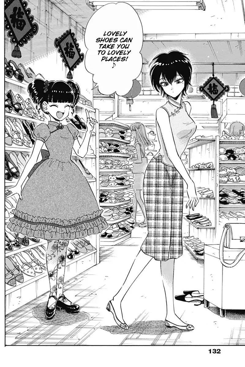 Kowloon Generic Romance Vol.1 Chapter 3 page 4 - Mangakakalots.com