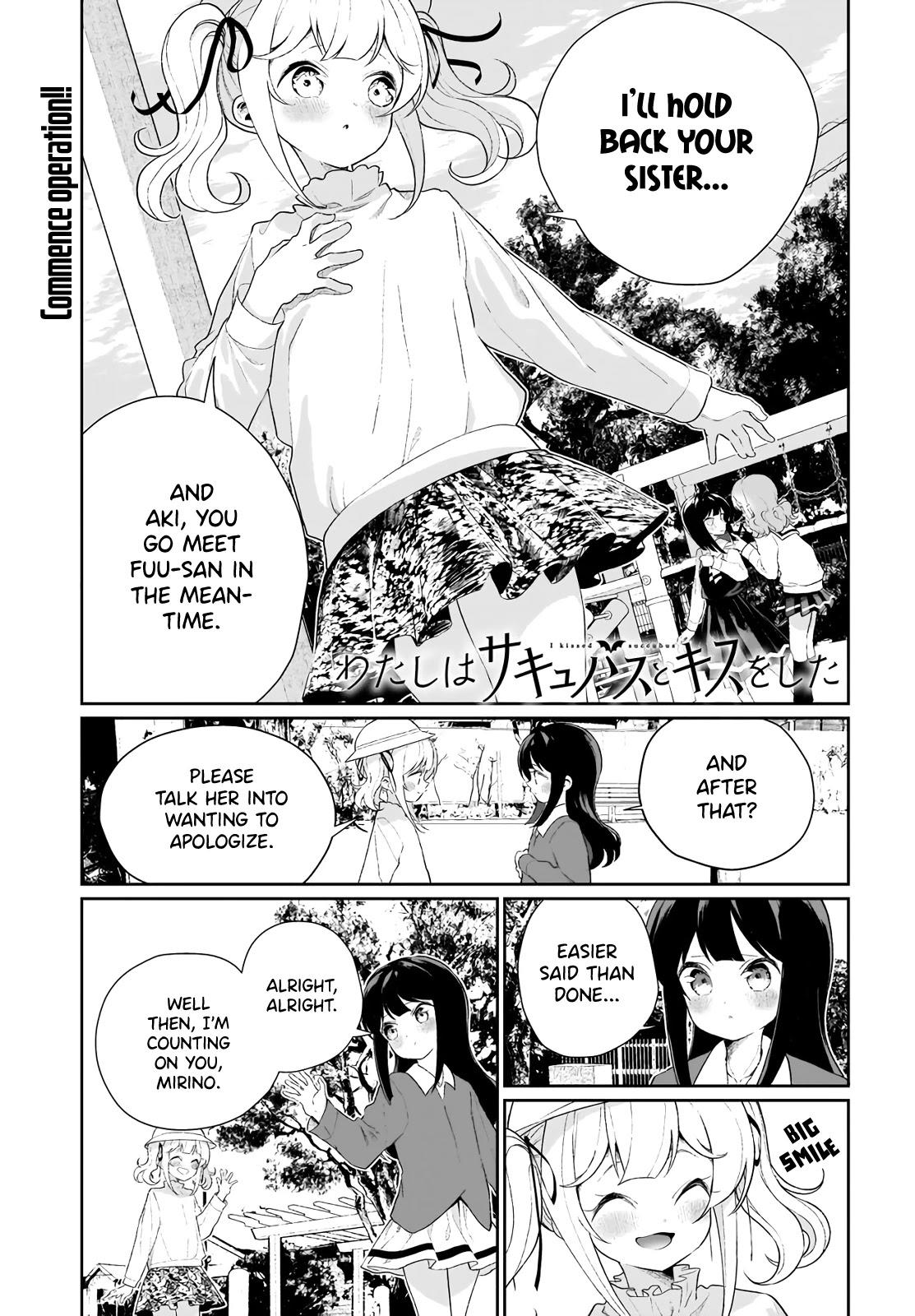 I Kissed A Succubus Chapter 11: After A Fight, We Make Up page 1 - Mangakakalots.com