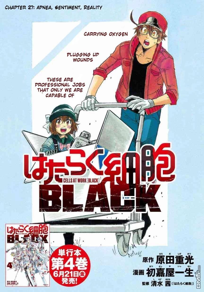 Hataraku Saibou Black Chapter 27: Sleep Apnea, Sentimentality, Reality page 2 - Mangakakalots.com