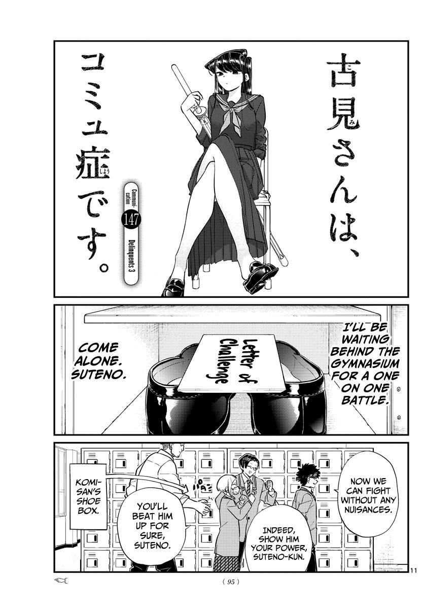 Komi-San Wa Komyushou Desu Vol.11 Chapter 147: Delinquents 3 page 1 - Mangakakalot