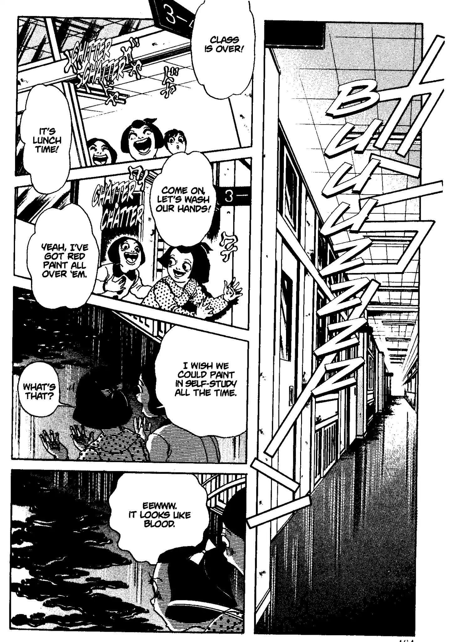 School Zone Vol.1 Chapter 5: Another Reiko-San page 14 - Mangakakalots.com