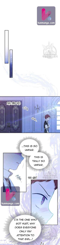 I'Ll Be The Matriarch In This Life Chapter 40 page 10 - Mangakakalots.com