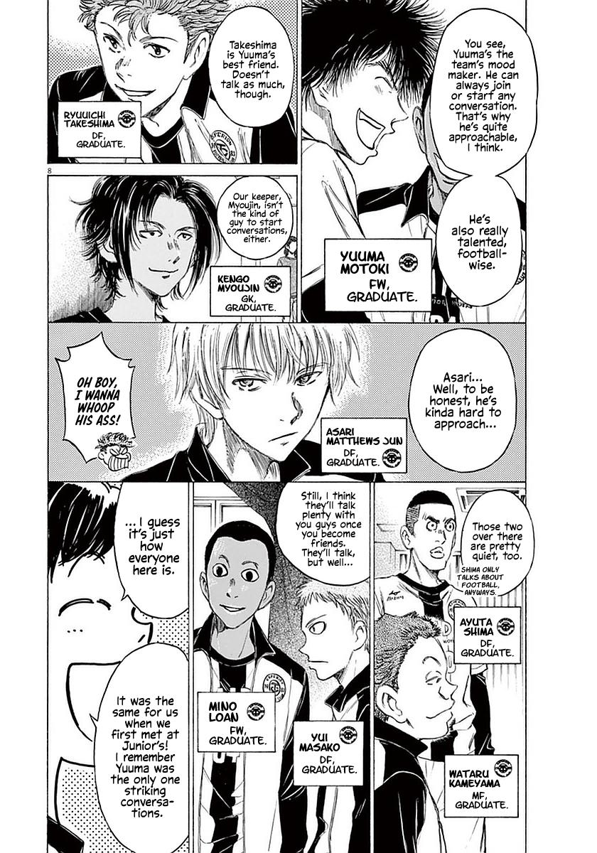 Ao Ashi Vol.3 Chapter 25: The Selected page 7 - Mangakakalots.com