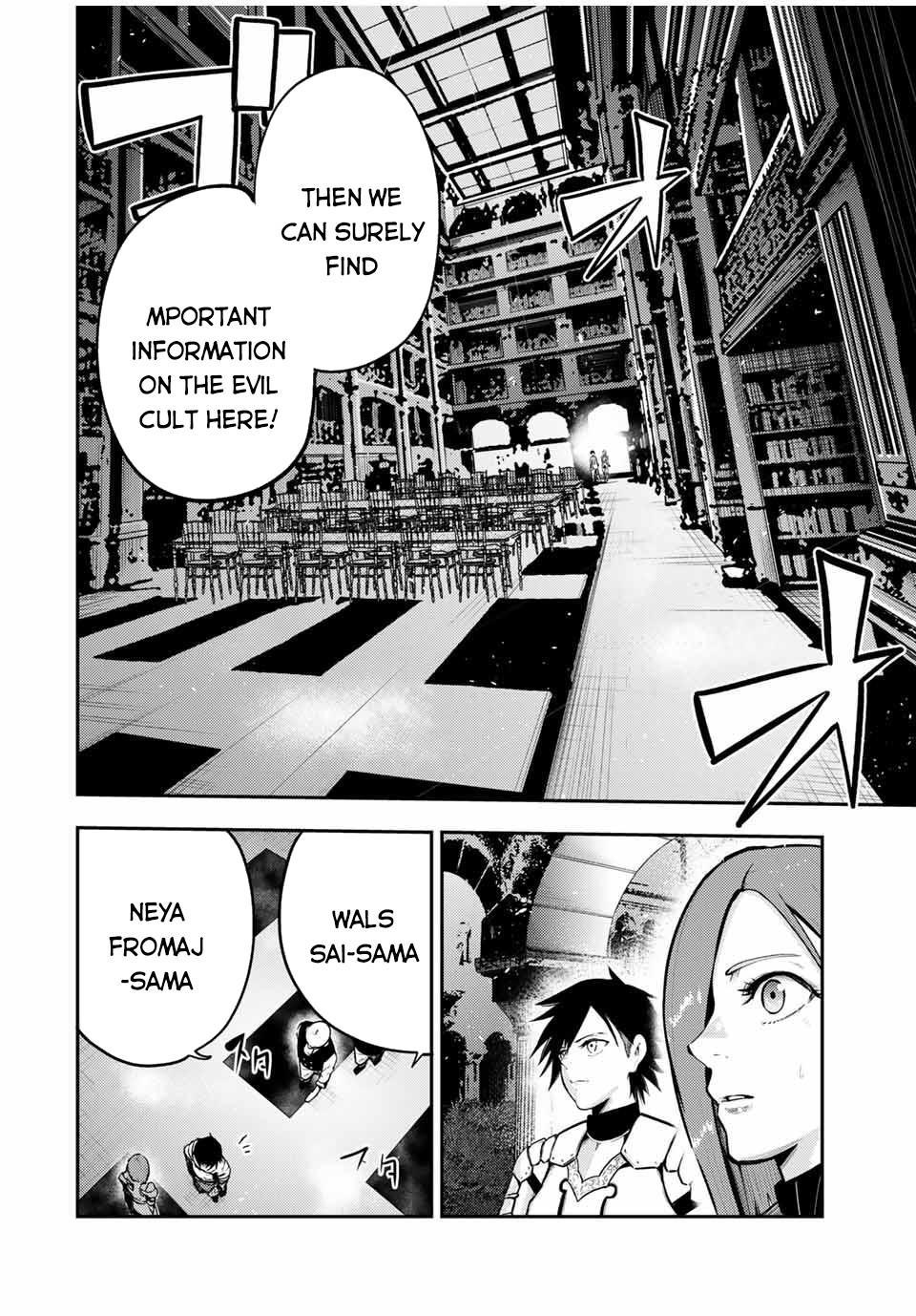 Dorei Tensei: Sono Dorei, Saikyou No Moto Ouji Ni Tsuki Chapter 33 page 3 - Mangakakalots.com