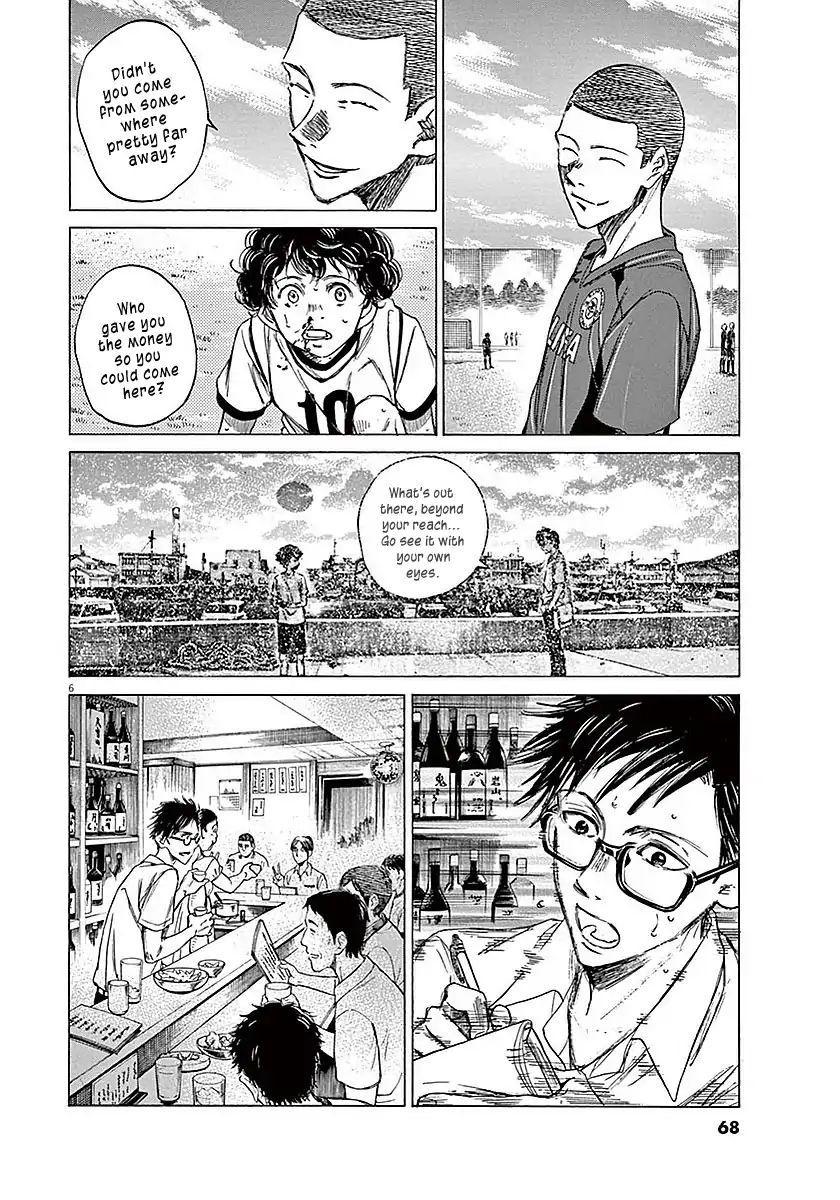 Ao Ashi Vol.2 Chapter 11: Akutsu page 7 - Mangakakalots.com