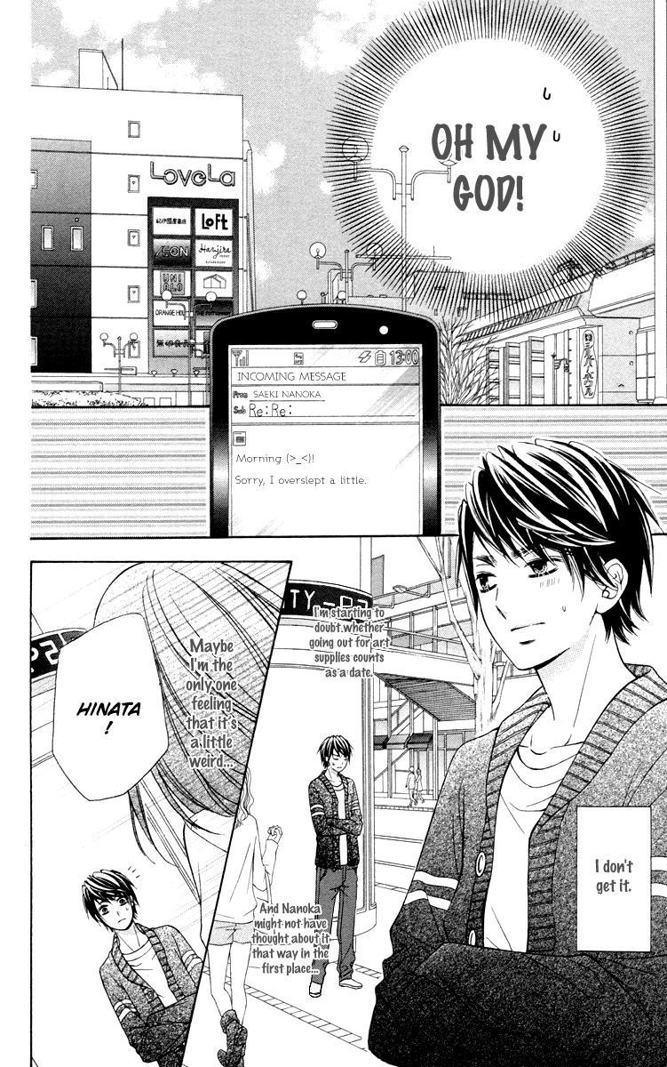 Stardust Wink Chapter 49.2 page 13 - Mangakakalots.com