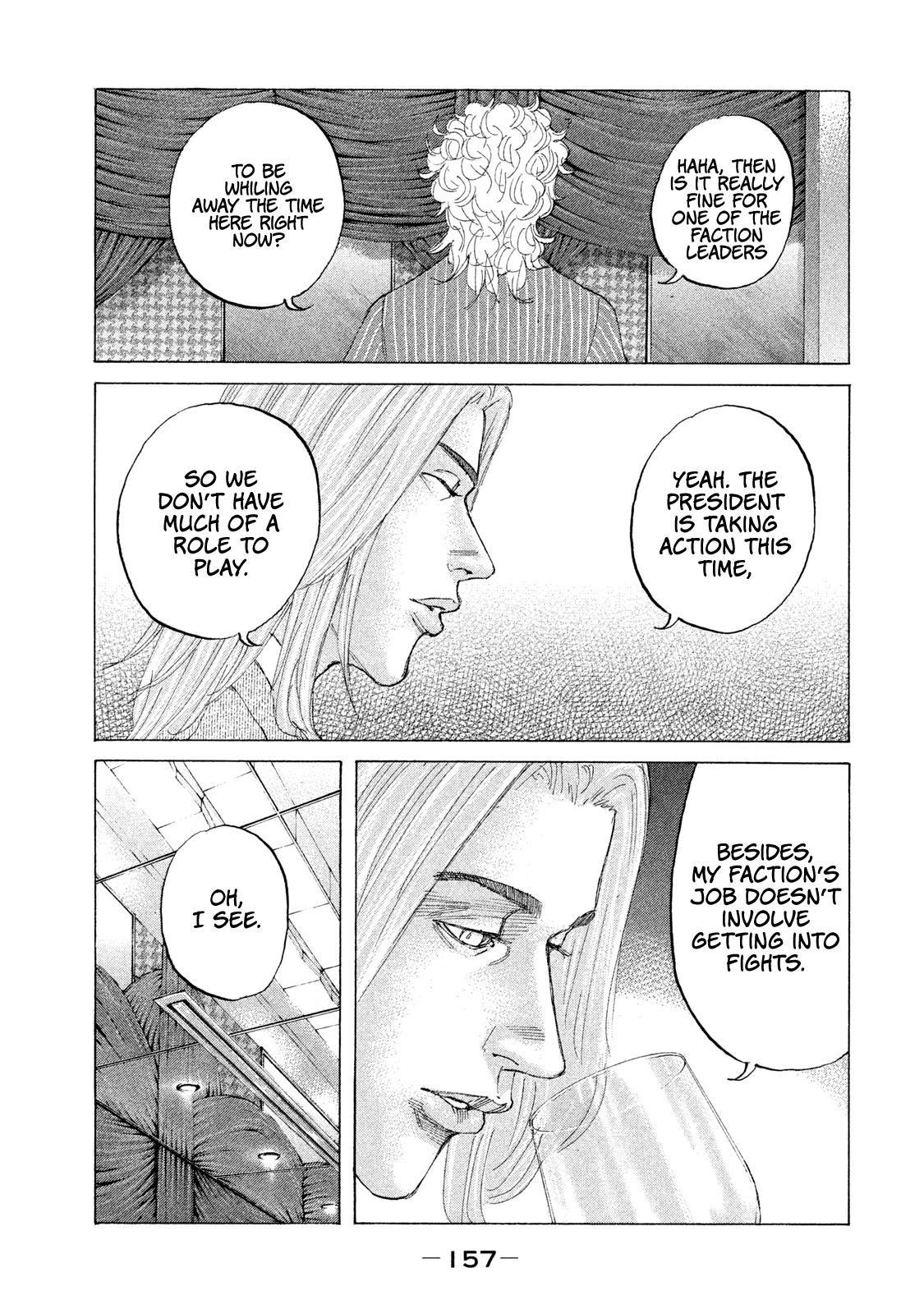 Shinjuku Swan Chapter 211: All The Ulterior Motives page 12 - Mangakakalots.com