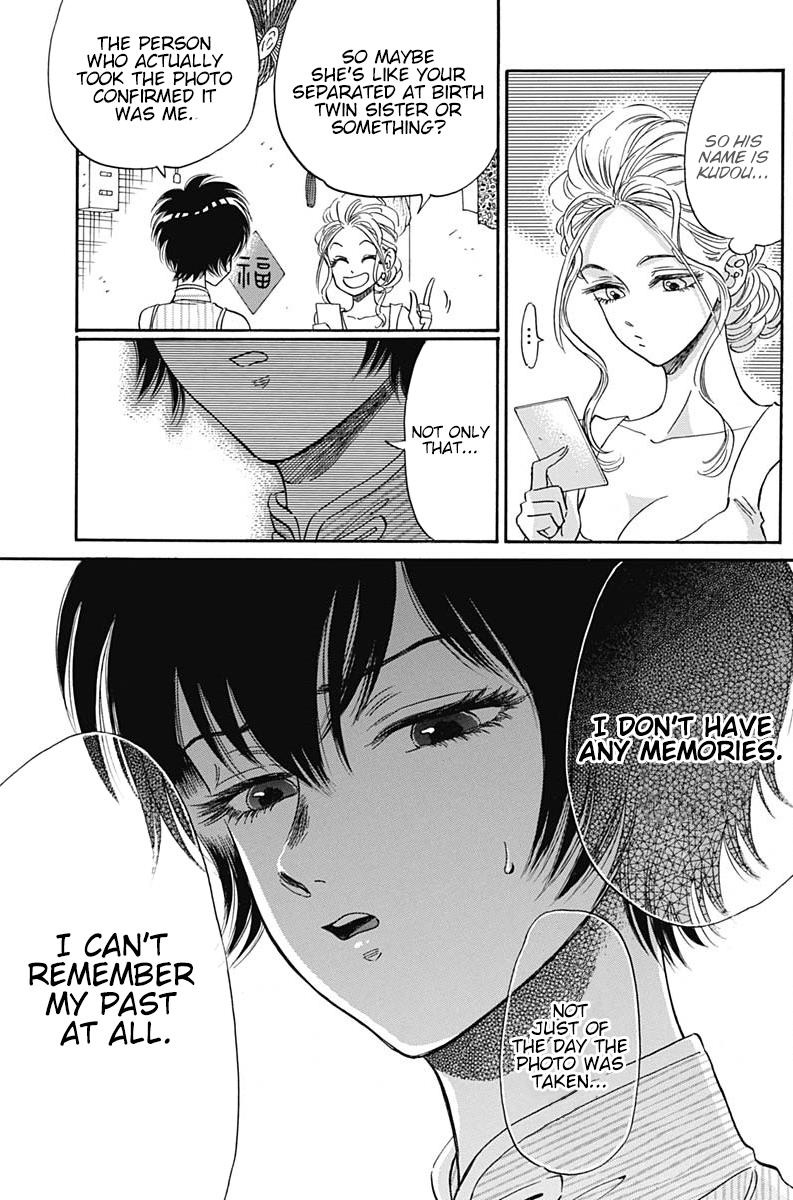 Kowloon Generic Romance Vol.2 Chapter 10 page 10 - Mangakakalots.com