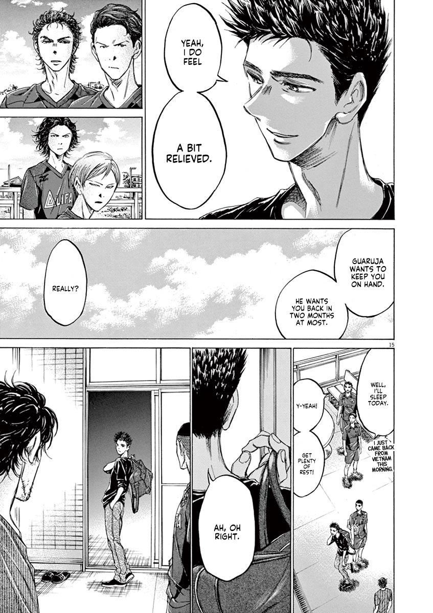 Ao Ashi Vol.12 Chapter 118: Team A Gathering page 16 - Mangakakalots.com