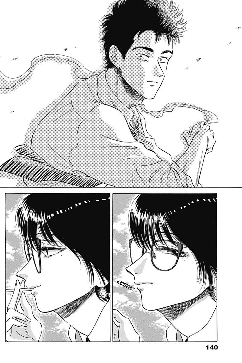Kowloon Generic Romance Vol.2 Chapter 9 page 16 - Mangakakalots.com