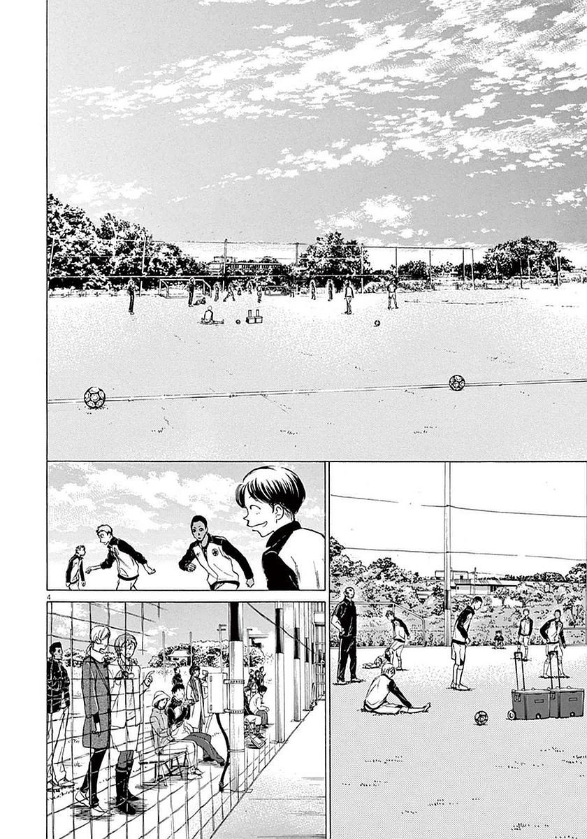 Ao Ashi Vol.3 Chapter 27: Hana Ichijou (1) page 4 - Mangakakalots.com