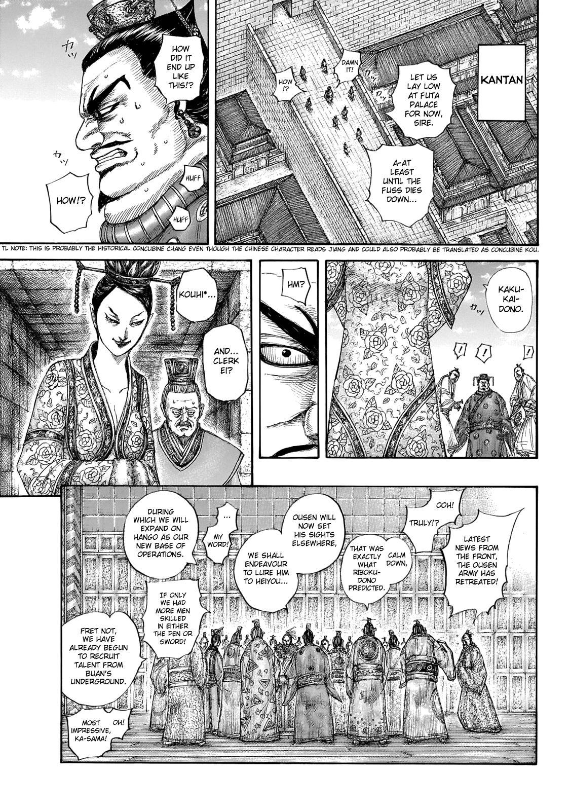 Kingdom Chapter 645: Zhao King's Decree page 15 - Mangakakalots.com