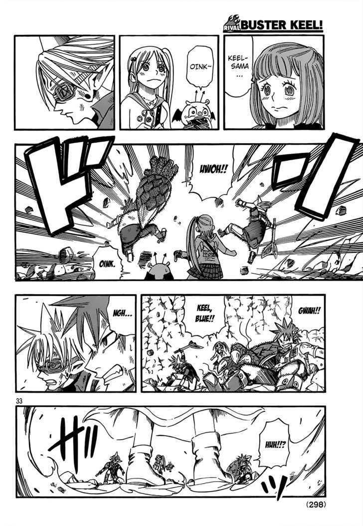 Buster Keel! Vol.2 Chapter 16 : My Funny Crem (Part 3) page 33 - Mangakakalots.com