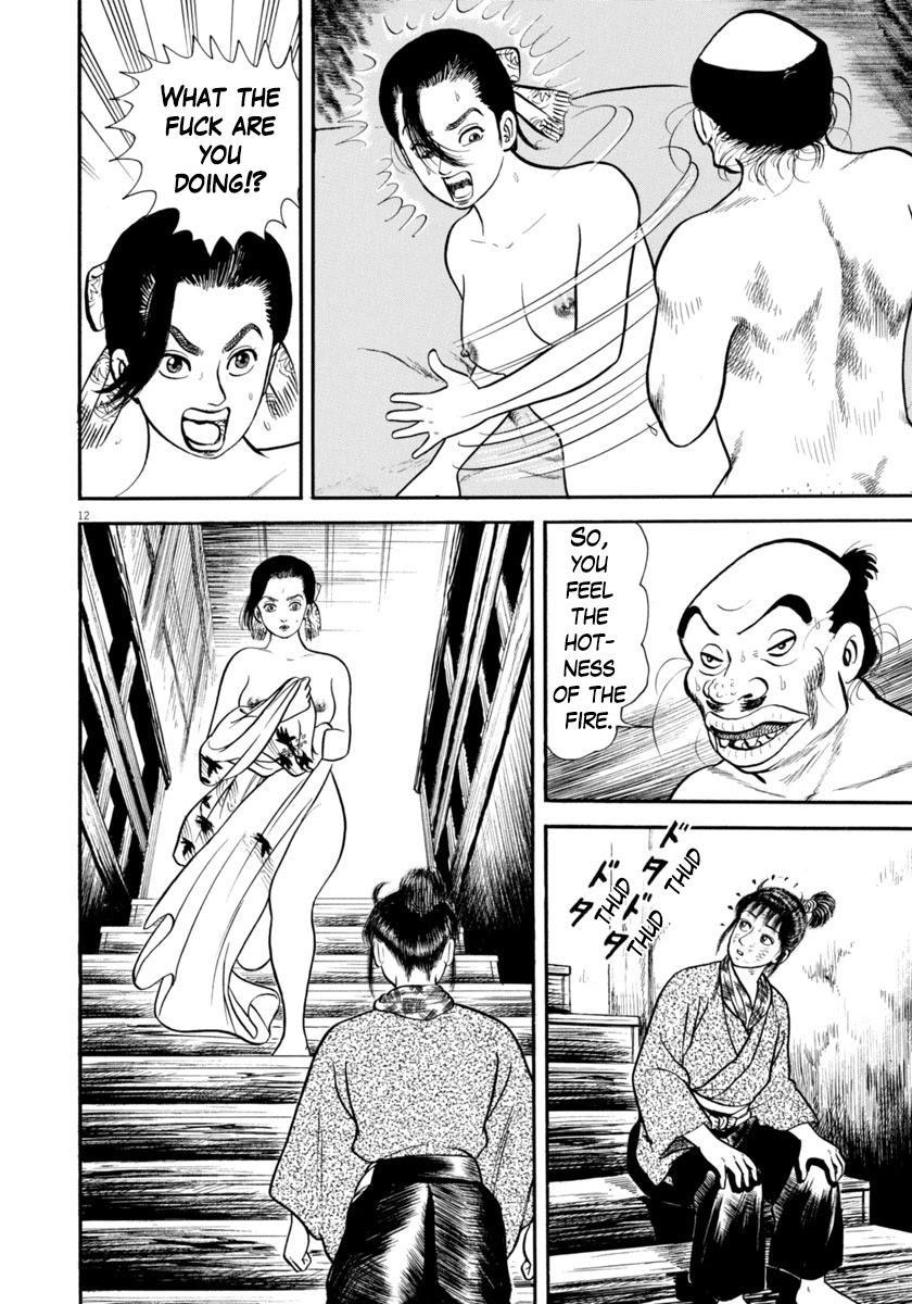 Azumi Chapter 297 page 12 - Mangakakalots.com