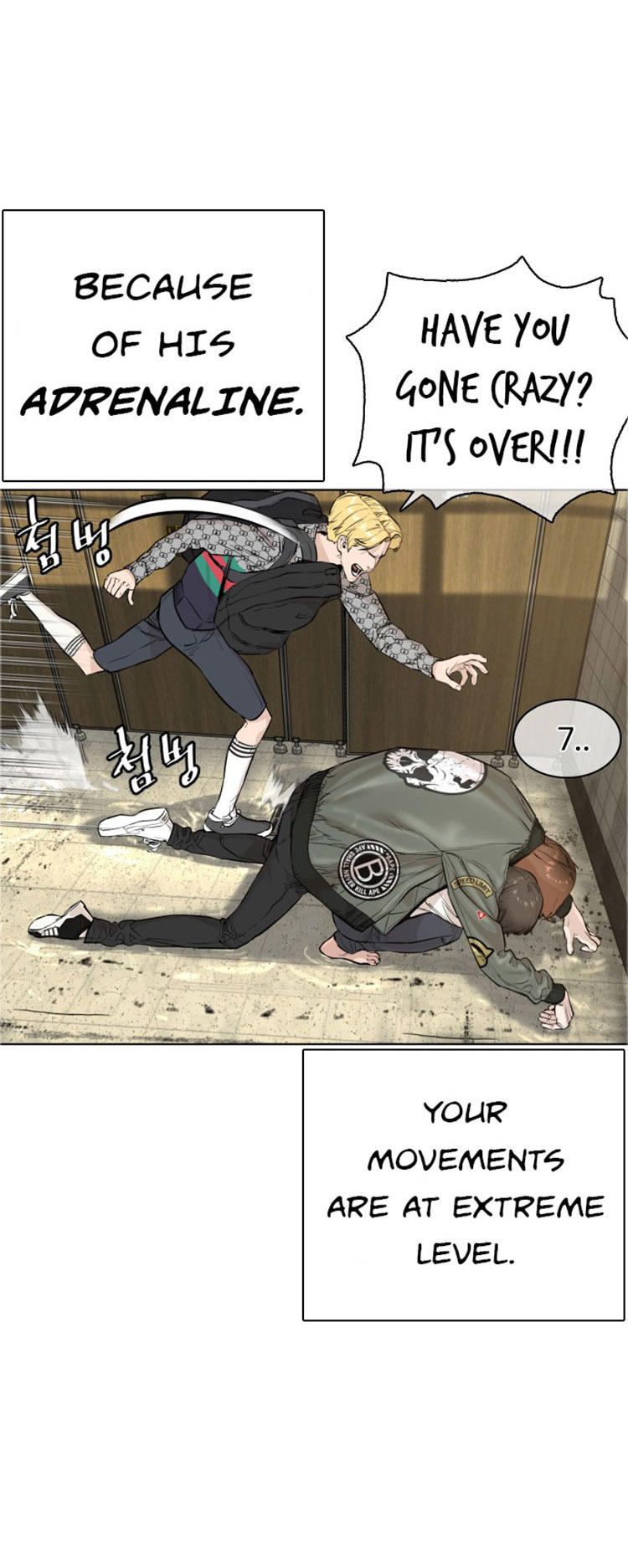 How To Fight Chapter 19: He Appeared Like He Was An Asshole page 12 - Mangakakalots.com