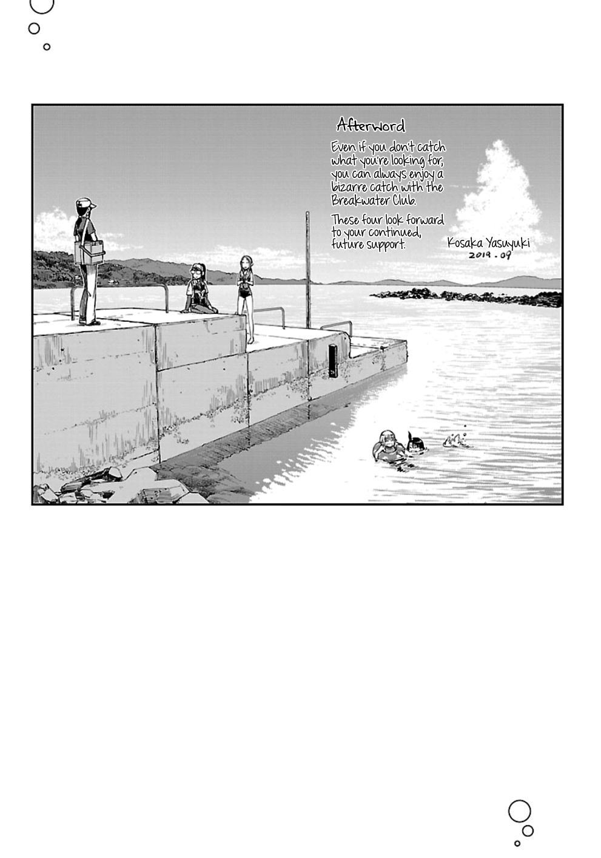 Afterschool Embankment Journal Chapter 31: Deserted Island Part 3 page 27 - Mangakakalots.com