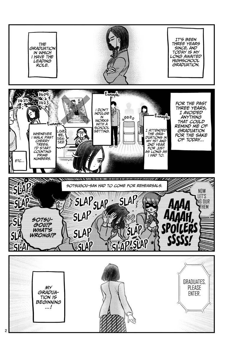 Komi-San Wa Komyushou Desu Chapter 315: Congratulations On Graduating page 2 - Mangakakalot