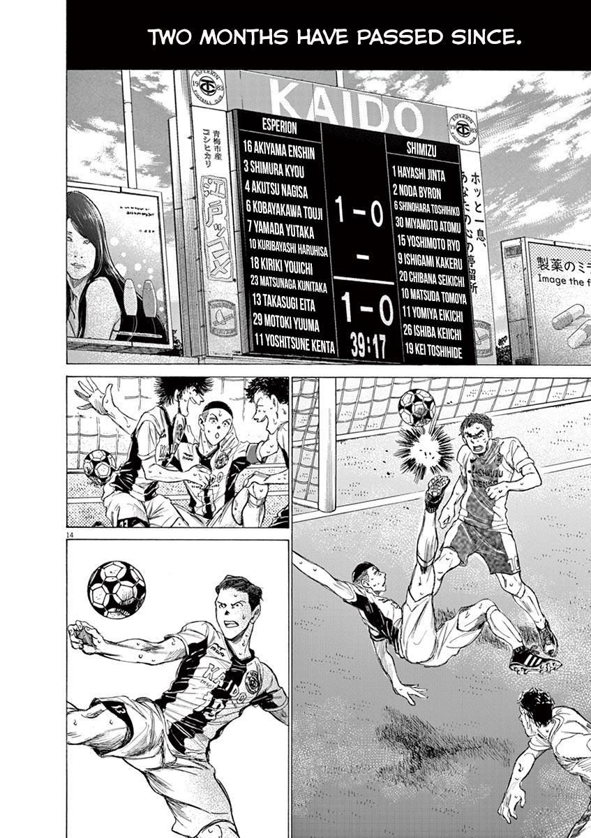 Ao Ashi Vol.14 Chapter 147: Big Three page 15 - Mangakakalots.com