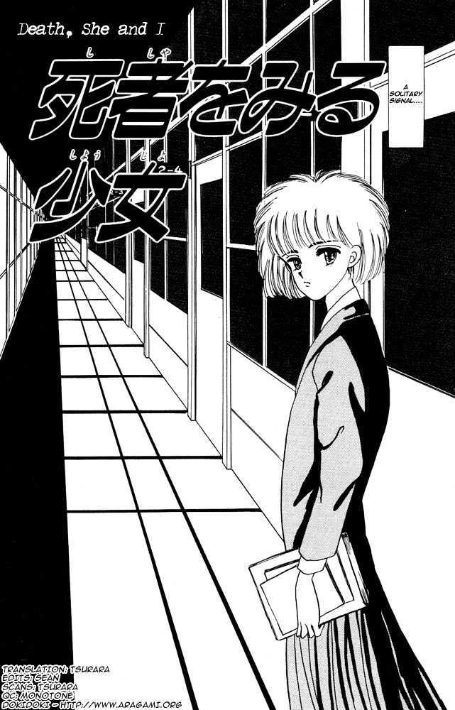 Shi To Kanojo To Boku Vol.1 Chapter 1 : The Girl Who Could See The Dead page 7 - Mangakakalots.com