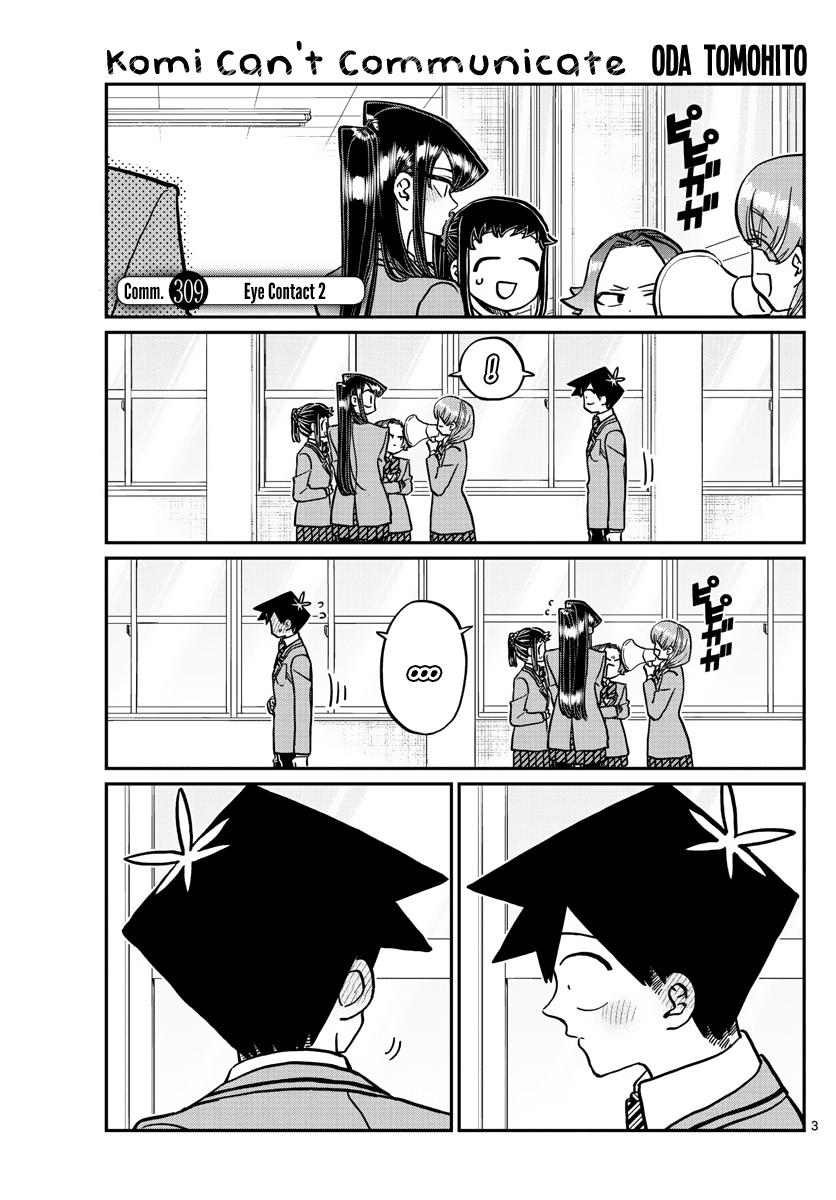Komi-San Wa Komyushou Desu Chapter 309: Eye Contact 2 page 1 - Mangakakalot