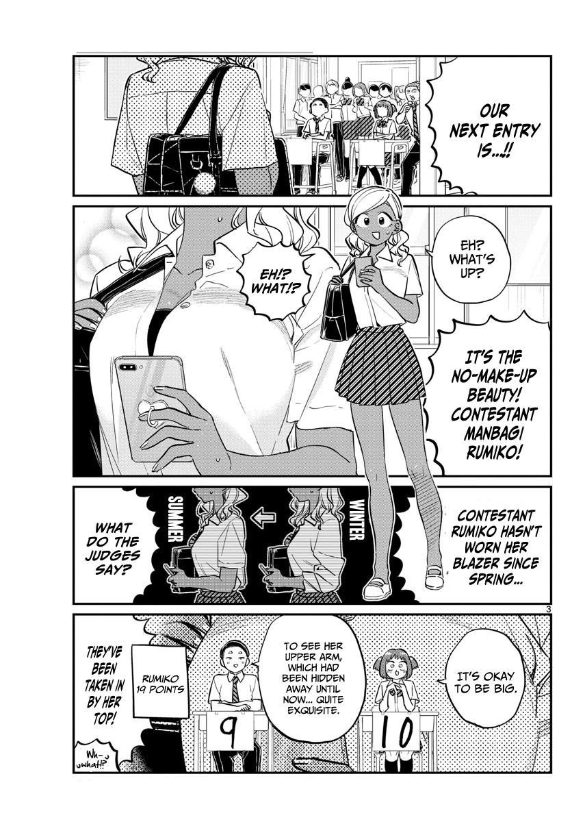 Komi-San Wa Komyushou Desu Vol.11 Chapter 150: Summer Uniform Grand Prix? page 3 - Mangakakalot