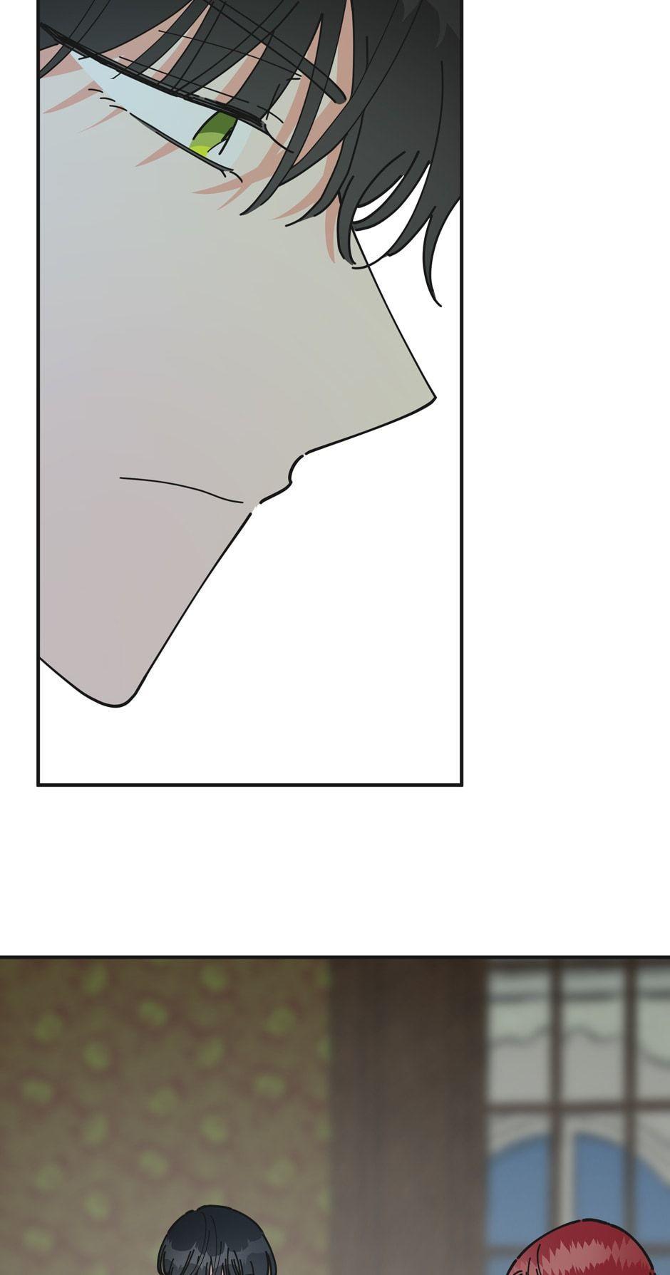 The Evil Lady's Hero Chapter 74 page 84 - Mangakakalots.com