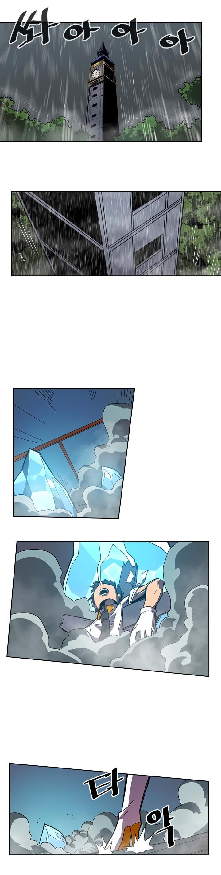 A Returner's Magic Should Be Special Chapter 34 page 26 - Mangakakalots.com