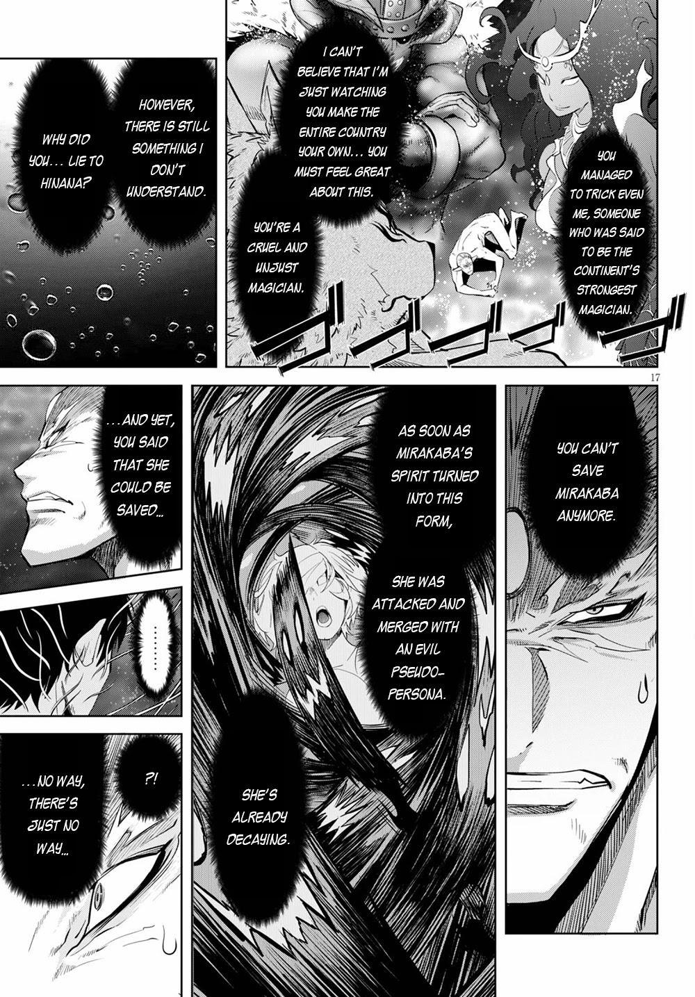 Game Obu Familia - Family Senki Chapter 33 page 18 - Mangakakalots.com