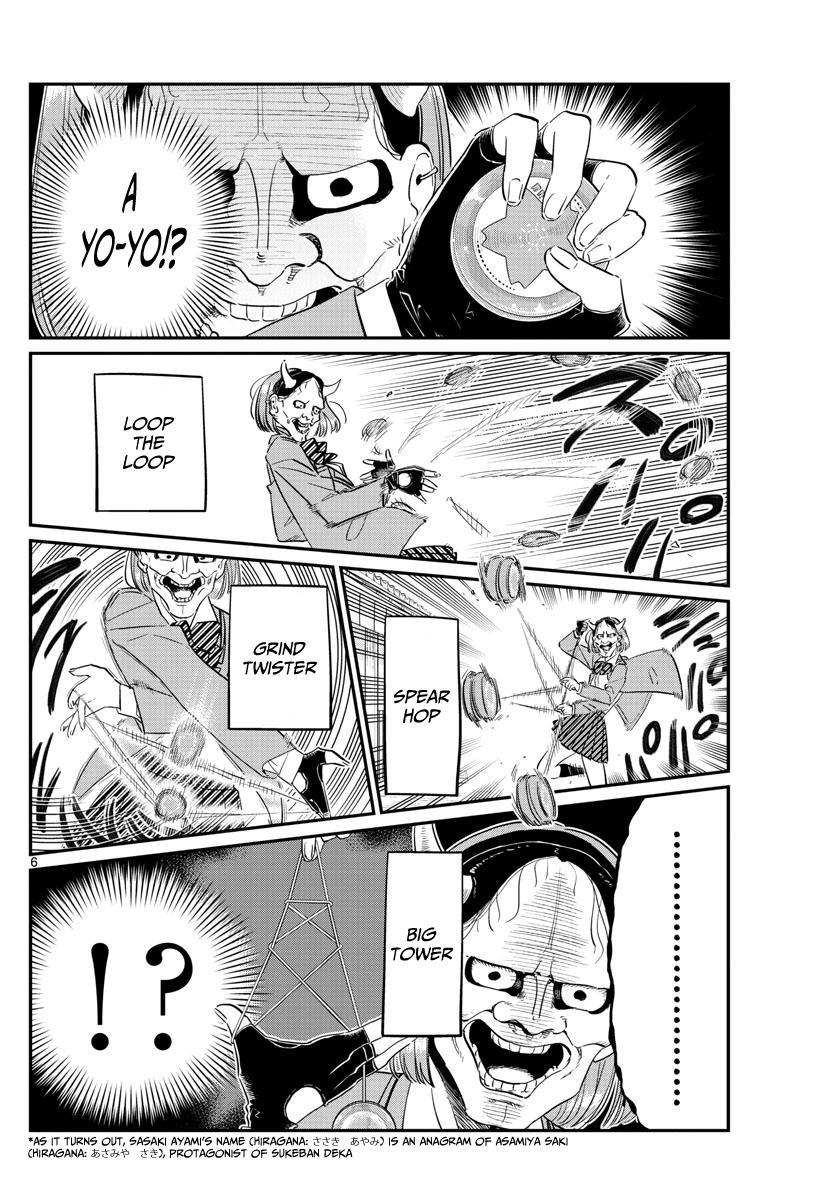 Komi-San Wa Komyushou Desu Vol.8 Chapter 109: Movie Village page 6 - Mangakakalot